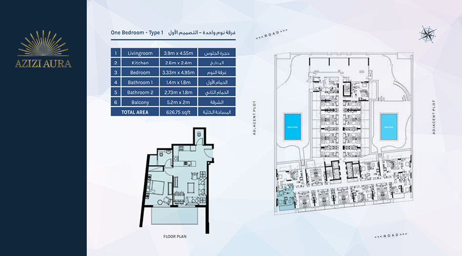 Azizi Aura Residence floorplan 1bed type 1, Dubai, UAE