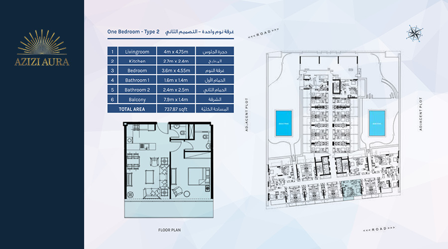 Azizi Aura Residence floorplan 1bed type 2, Dubai, UAE