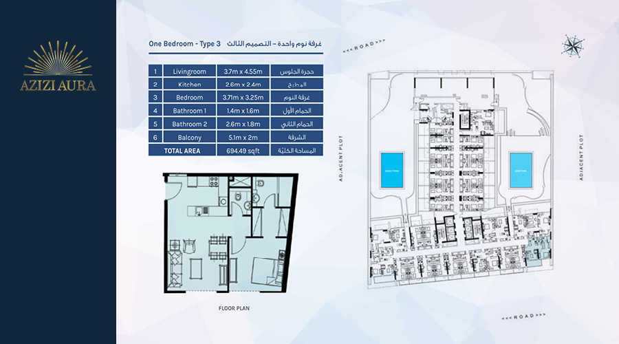 Azizi Aura Residence floorplan 1bed type 3, Dubai, UAE