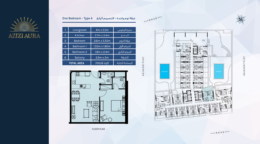 Azizi Aura Residence floorplan 1bed type 4, Dubai, UAE