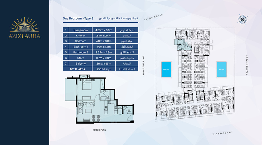 Azizi Aura Residence floorplan 1bed type 5, Dubai, UAE