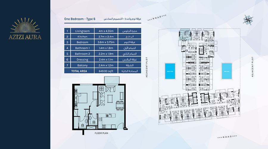 Azizi Aura Residence floorplan 1bed type 6, Dubai, UAE