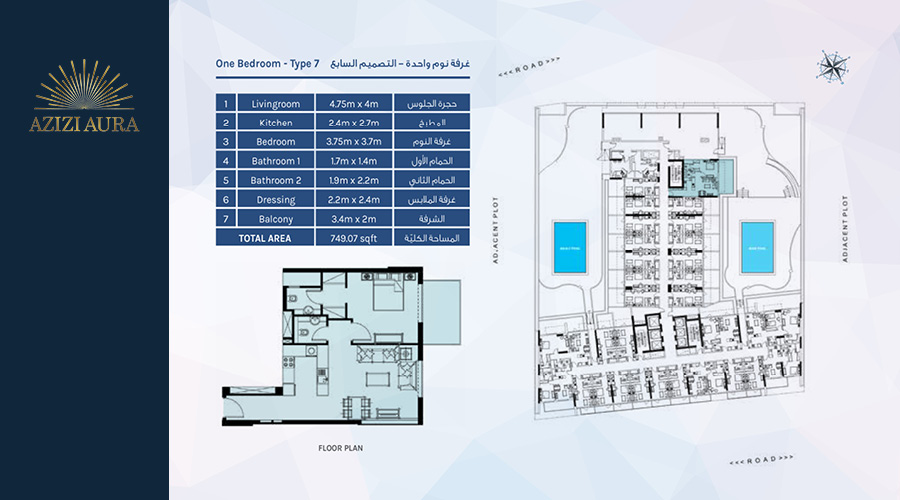 Azizi Aura Residence floorplan 1bed type 7, Dubai, UAE