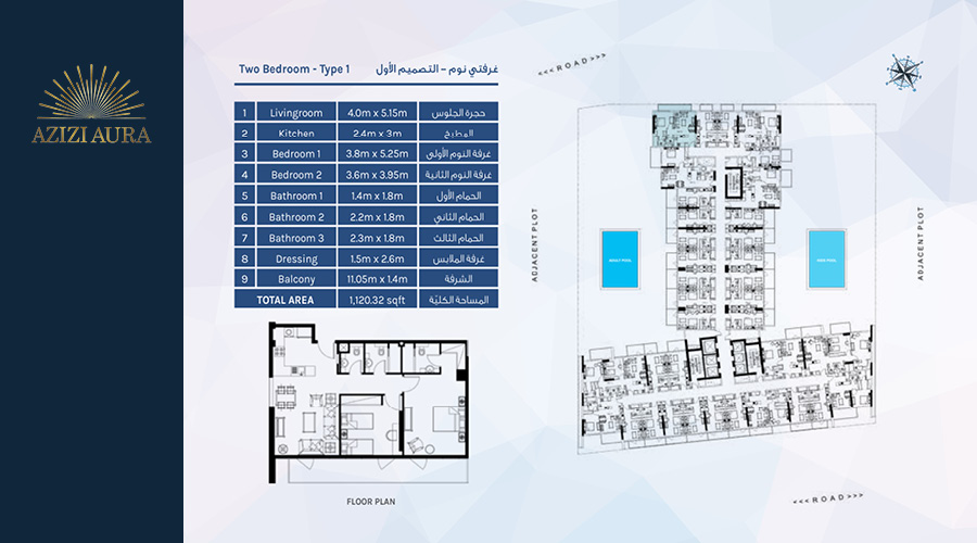 Azizi Aura Residence floorplan 2bed type 1, Dubai, UAE