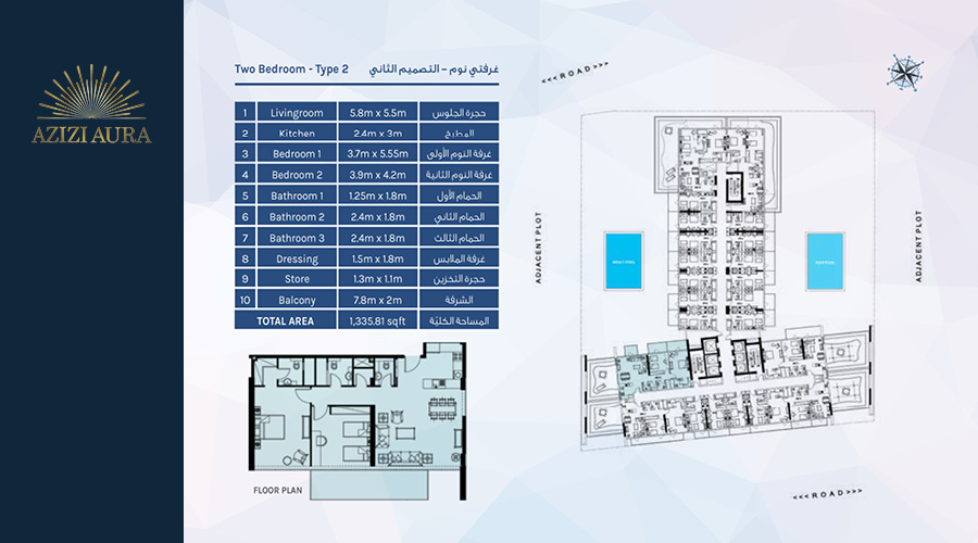 Azizi Aura Residence floorplan 2bed type 2, Dubai, UAE