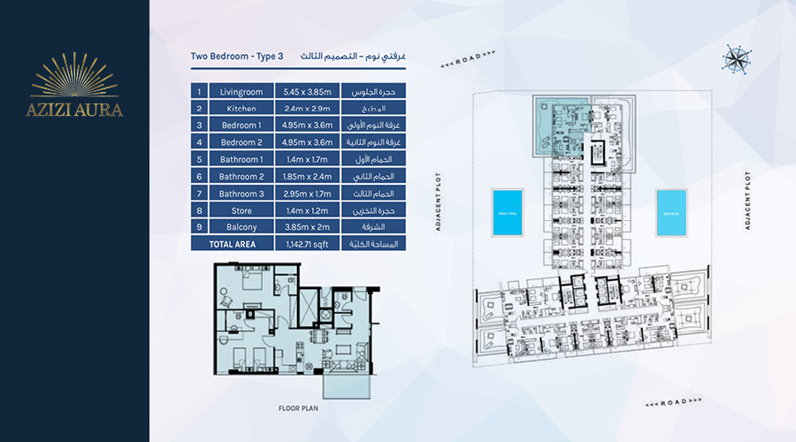 Azizi Aura Residence floorplan 2bed type 3, Dubai, UAE
