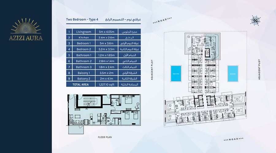 Azizi Aura Residence floorplan 2bed type 4, Dubai, UAE