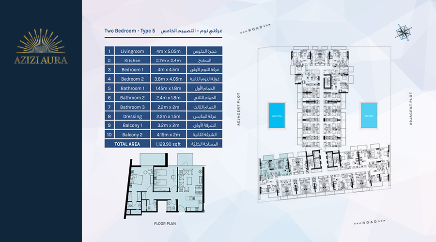 Azizi Aura Residence floorplan 2bed type 5, Dubai, UAE