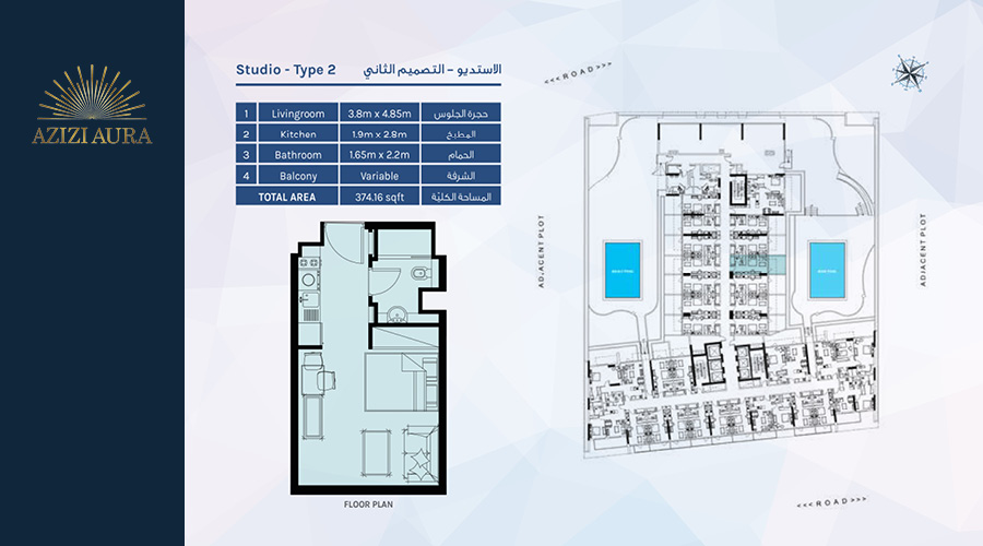 Azizi Aura Residence floorplan studio type 2, Dubai, UAE