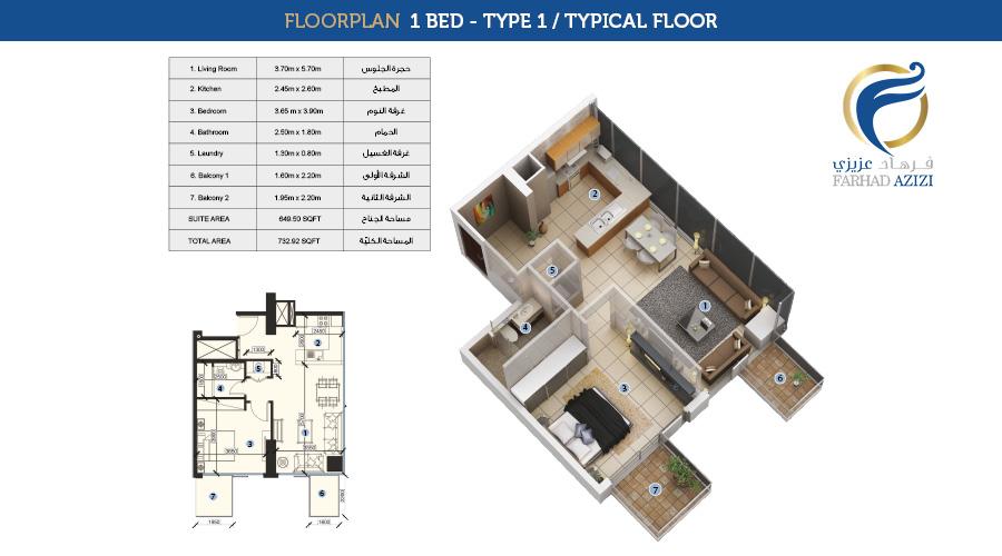 Farhad Residence floorplan 1 bed type 1 typical, Dubai, UAE