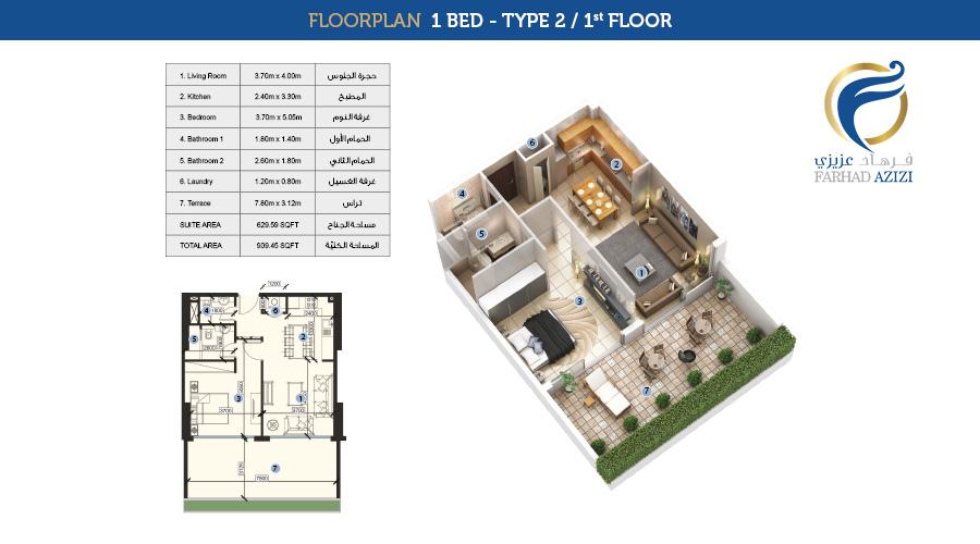 Farhad Residence floorplan 1 bed type 2, Dubai, UAE