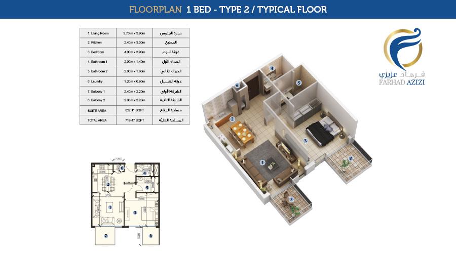 Farhad Residence floorplan 1 bed type 2 typical, Dubai, UAE