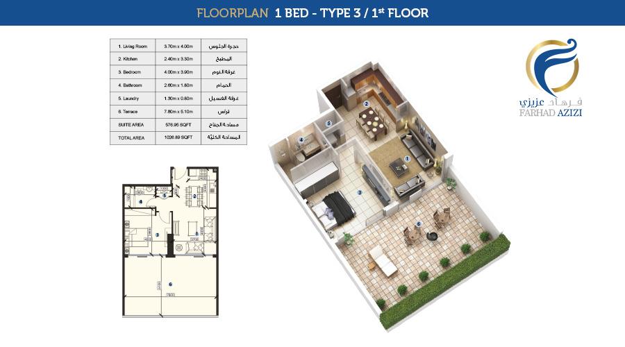 Farhad Residence floorplan 1 bed type 3, Dubai, UAE