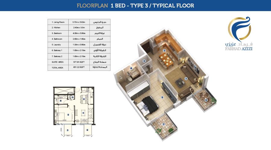 Farhad Residence floorplan 1 bed type 3 typical, Dubai, UAE