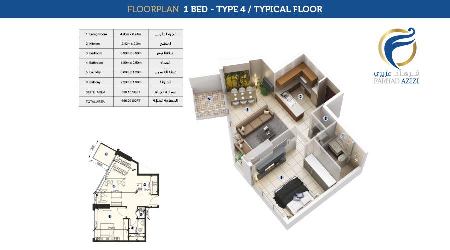 Farhad Residence floorplan 1 bed type 4 typical, Dubai, UAE