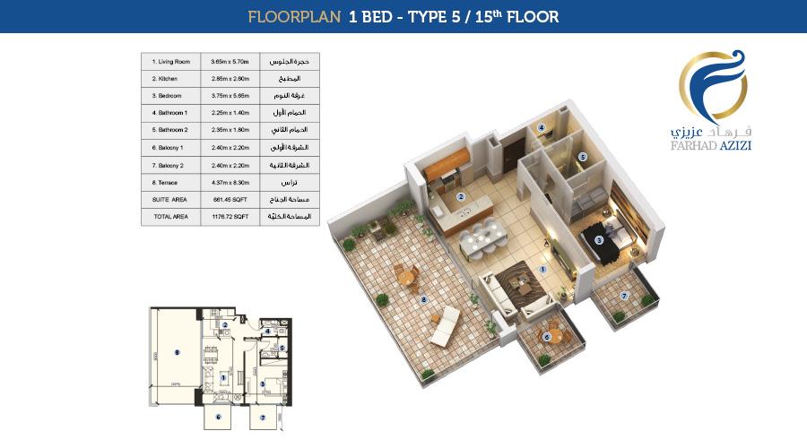 Farhad Residence floorplan 1 bed type 5 5th, Dubai, UAE