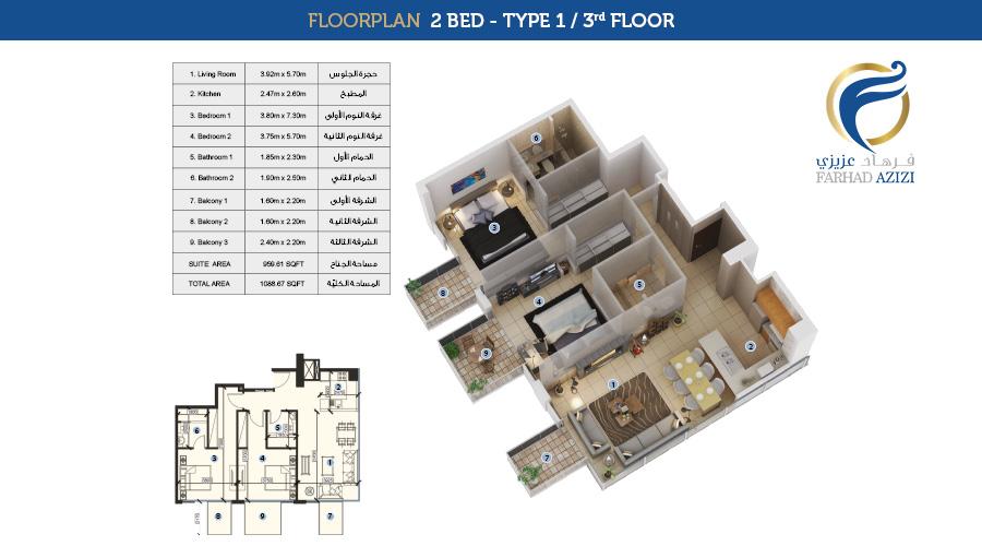 Farhad Residence floorplan 2 bed type 1, Dubai, UAE