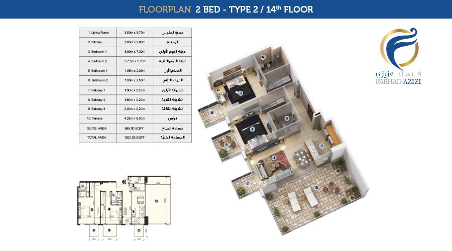 Farhad Residence floorplan 2 bed type 2, Dubai, UAE