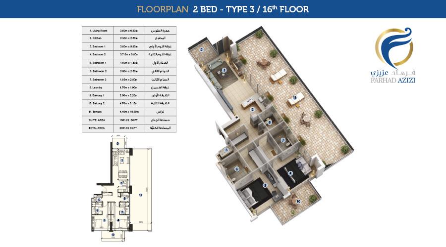 Farhad Residence floorplan 2 bed type 3, Dubai, UAE
