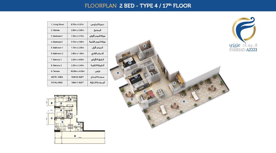 Farhad Residence floorplan 2 bed type 4, Dubai, UAE