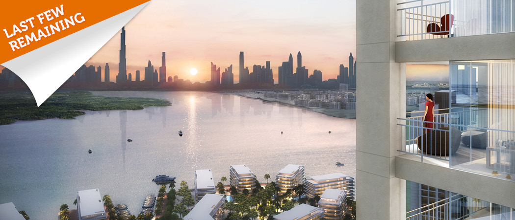 17-Icon-Bay-Dubai-last-remaining-units-balcony