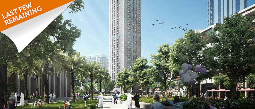 17-Icon-Bay-Dubai-last-remaining-units-communal-garden