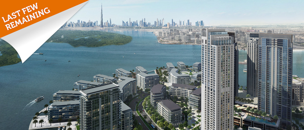 17-Icon-Bay-Dubai-last-remaining-units-external