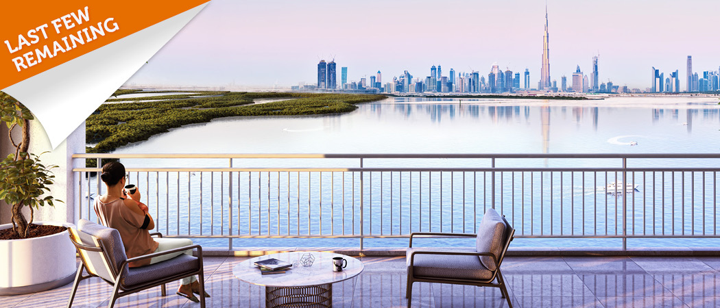 17-Icon-Bay-Dubai-last-remaining-units-terrace