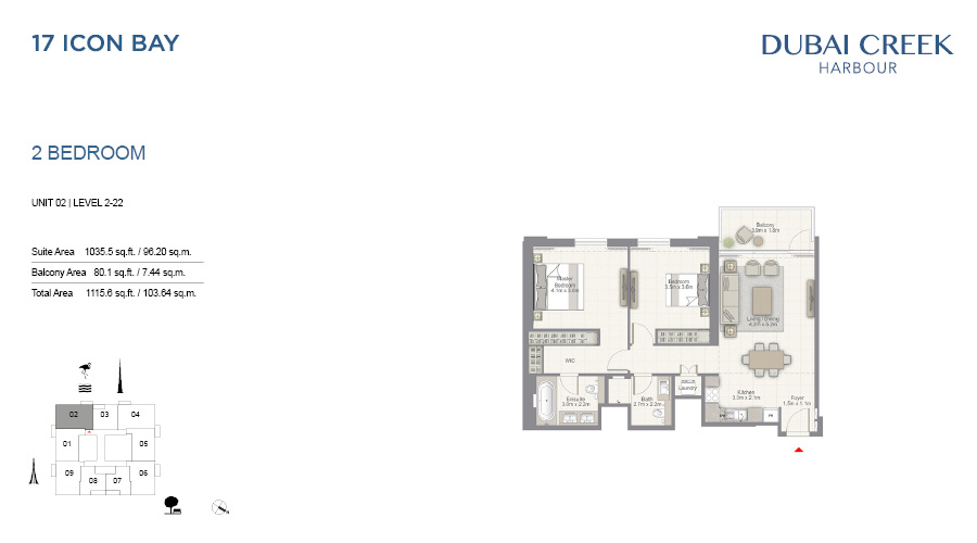 17 Icon Bay floorplan 2, Dubai Creek Harbour, Dubai, UAE
