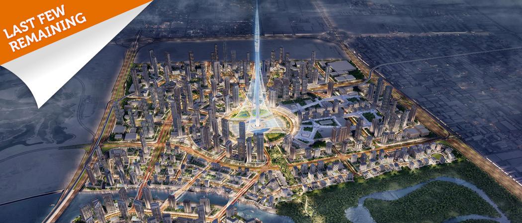 The-Cove-Dubai-last-few-remaining-aerial