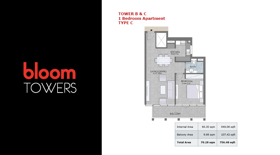 Bloom Towers, 1-bed type C floorplan , Dubai, UAE